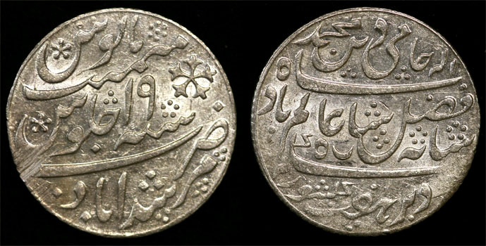 1793-1818 INDIA-Bengal Presidency Yr 19 RUPEE