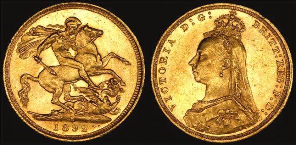 1892 SYDNEY MINT JUBILEE HEAD SOVEREIGN