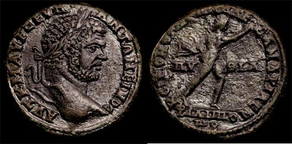 198-217 AD ANCIENT ROME - CARACALLA
