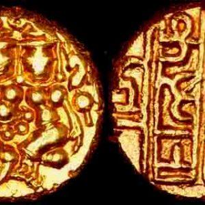 INDIA - MYSORE SHAH ALAM II C1759-1806 GOLD PAGODA