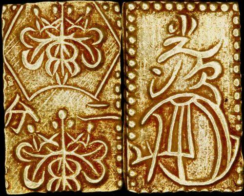 1868 - 69 JAPAN TWO BU GOLD  MEIJI PERIOD